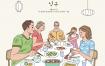 22款和谐幸福家庭亲子全家福孩子父母手绘卡通小报报设计AI素材