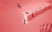 9款写字楼企业文化广告海报数字创意PSD分层韩国设计素材