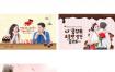 17款七夕情人节情侣浪漫约会甜品主题海报PSD模板韩国素材