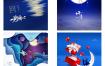 20款2020年七月初七浪漫相约七夕情人节传统节日PS海报设计素材