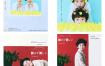 44款日系清新风格儿童摄影相册海报素材PSD源文件打包下载