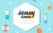 12款创意夏季植物动物防晒化妆品冰激凌棒棒糖插画海报PSD设计素材
