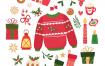 6款圣诞节素材冬季元素圣诞字体手绘图标矢量素材打包下载