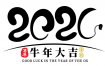 41款2021牛年手写毛笔书法艺术字体PSD设计素材下载