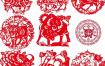 24款中国红色新年春节喜庆2021年牛年剪纸插画装饰窗花AI素材
