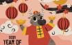 38款喜庆春节2021年牛年迎新年元旦舞台年会海报展板背景AI矢量素材