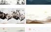 100款中国风中式古风山水墨电视背景墙创意装饰画海报模板PSD设计素材