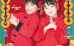 14款新年春节2021牛年儿童全家福红色喜庆拜年摄影背景海报PSD素材