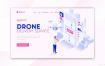 10款2.5D时尚高端5G高科技元素着陆页海报banner插画设计模板矢量素材打包下载