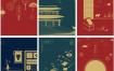 12款2021年中式中国风牛年辛丑年线条海报背景AI素材