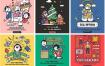 12款运动学习教育培训圣诞购物插画PSD素材