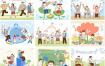 15款学校学习学生教育培训插画PSD格式