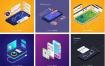 12款手机网络互联网科技大数据插画EPS素材