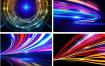 12款炫彩光线光速射线光效特效EPS素材