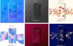 13款炫彩手机壳壁纸KV主视觉活动展板海报主背景EPS素材