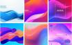 13款炫丽时尚抽象彩色渐变流体主视觉KV背景EPS素材