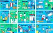 15款垃圾分类保护环境环保插画AI素材