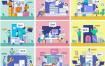 15款商务团队外卖国外地产行业插画AI格式
