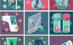 15款医疗科技生物细菌病毒传播途径插画AI素材