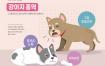 9款宠物生病受伤治疗插画AI素材