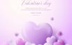 9款心形七夕节爱情情人节海报AI素材源文件下载