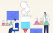 20款医疗生物科技医学研究插画AI素材