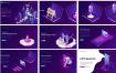 26款网络科技互联网大数据插画EPS素材