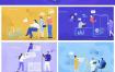8款商务网络科技互联网插画PSD素材