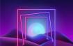 9款时尚光效射线光效背景AI格式