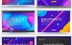 10款流体抽象主视觉KV海报展板背景EPS素材