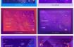 10款孟菲斯主视觉KV海报展板背景EPS素材