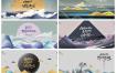 10款新中式中国风展板背景PSD素材