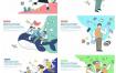 10款学生教育学习培养培训插画PSD素材