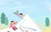 12款卡通v儿童学习教育培训辅导插画PSD格式