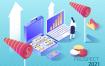 15款金融工业医疗商务插画AI素材