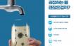 10款保护水资源水源污染PSD素材下载