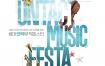 13款音乐乐器演唱会海报PSD素材下载