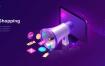 15款网络互联网大数据电子科技插画EPS素材下载