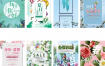 138款夏天背景花卉水彩花边夏季清仓宣传促销海报模板PSD设计图片素材