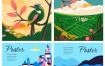 4款植物森林插画EPS素材