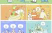8款垃圾分类保护环境插画PSD格式