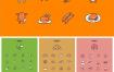 9款餐饮美食icon图标AI素材