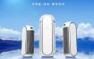 9款空气净化清爽呼吸家居空调PSD格式
