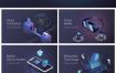 9款网络VR电子科技插画AI格式