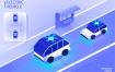 10款新能源电动汽车插画PSD格式