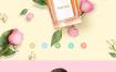 7款化妆品护肤品保养品PSD格式