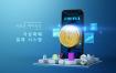 11款虚拟货币金融投资理财PSD格式