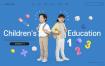 25款儿童教育学习培训辅导PSD格式