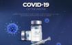 6款医疗生物科技疫苗盾牌PSD格式