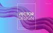 10款彩色流体波浪活动KV海报背景EPS素材2